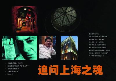 上海凭什么申报世界遗产? - 中华遗产 - 《中华遗产》
