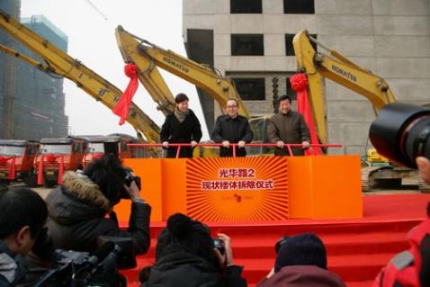 SOHO北京公馆从来没有打折销售 - 潘石屹 - 潘石屹的博客