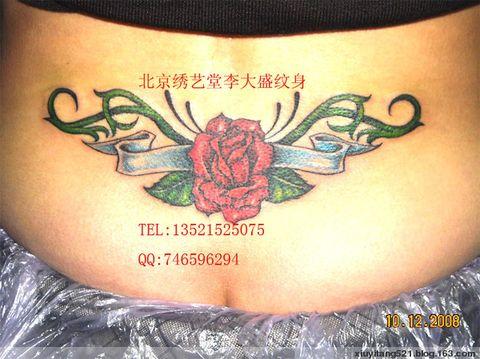 纹身--性感的诠释 - 北京绣艺堂纹身 - 北京绣艺堂纹身的博客
