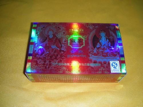 传统金尖康砖藏茶 - 藏茶帝国 - 黑茶帝国的博客