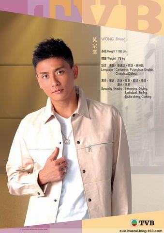 tvb新五虎 - 最爱TVB - 最爱TVB的博客