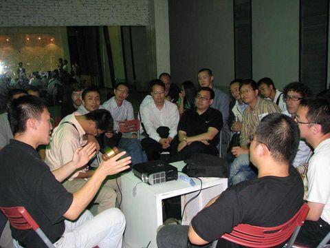 2008网志年会印象:简陋的会场,丰富的思想 - 杨恒均 - 杨恒均的博客