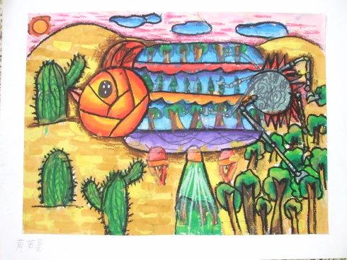 科技节科学幻想画五年级图片 五年级科学幻想画大全,五年级高清图片