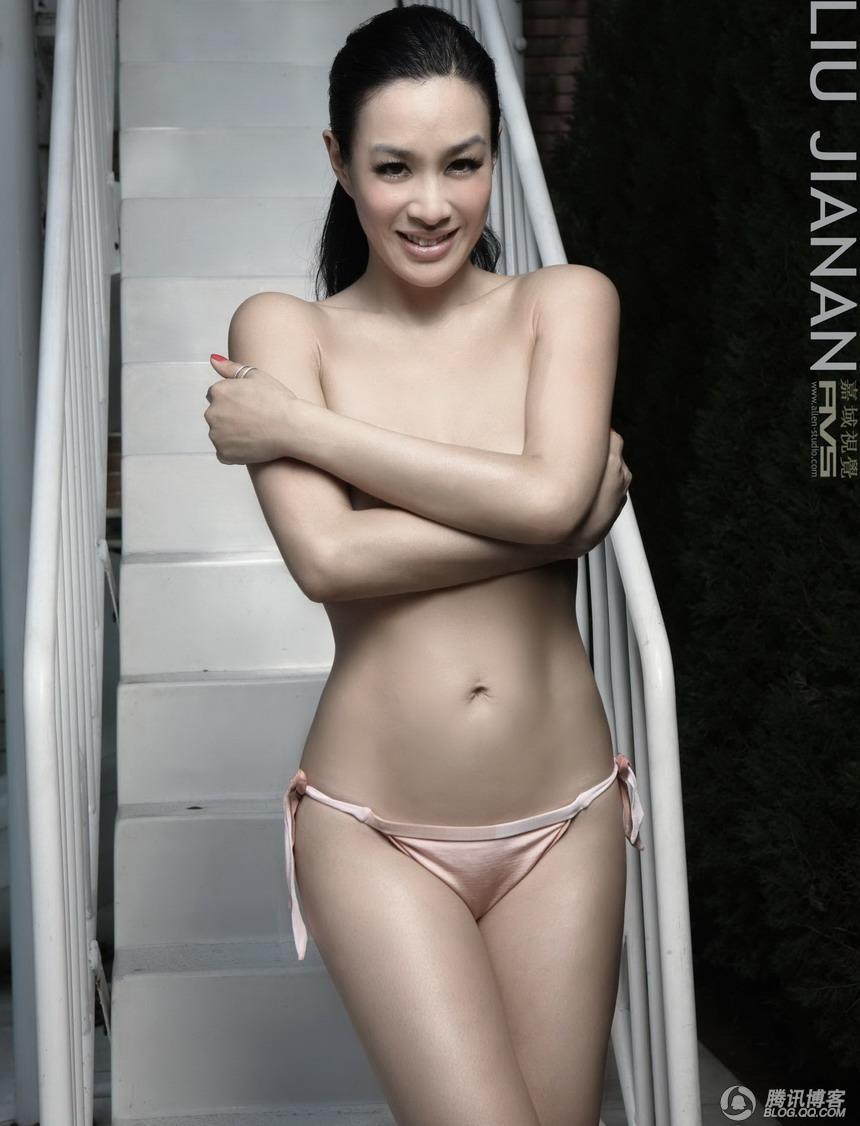 尤物 钟丽缇 - 心情叶子 - 少帅的博客