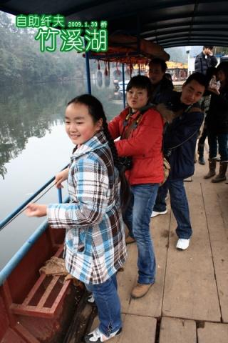 竹溪湖一日游 - 小桥流水 - 转眼之间