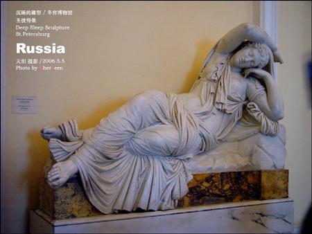艺术的宫殿--冬宫博物馆/圣彼德堡(1) - 天高.我翔 - 艺术世界