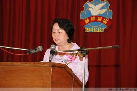 李为华主席三八妇女节致词 - 缅华网 -     缅华网