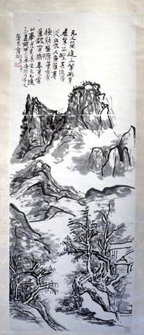 [转并编辑]黄宾虹论艺术欣赏 - 理想艺术工作室 - 襄阳市点时视觉艺术培训学校
