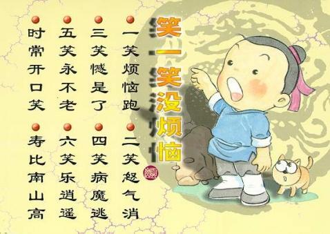 享用一生的四大图片 - xiaocaoxiaocao - 小草