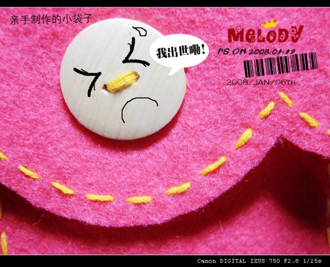2.25 - melody.dd - 华丽的D调