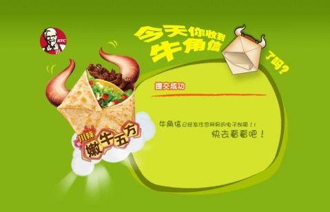 中国企业该学学鸡和牛的智慧 - 陈亮企业品牌传播 执行力传媒机构传播 - 我的博客