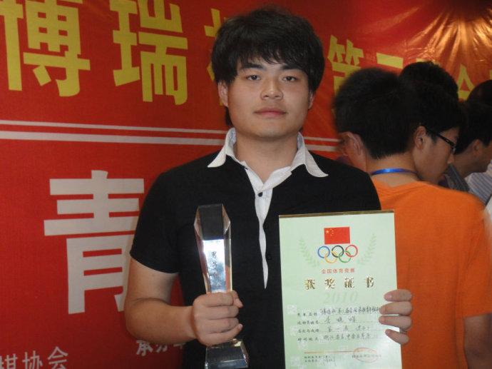 俊男李晓辉靓女时凤兰获得全国青年赛冠军