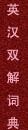 引用 126.免费送您一个书店  - 雄哥 - xiongqi1999 的博客