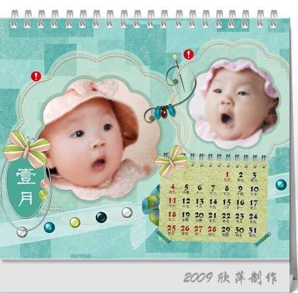 2009年台历 - 星语心愿 - [心灵别墅]--星语心愿
