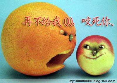 经典暴笑水果组图 - 苏锡晓歌 - wxguozurong 的博客