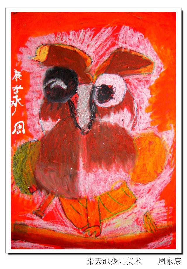 儿童想象画,儿童数字想象画,儿童想象画作品欣赏_点 ...