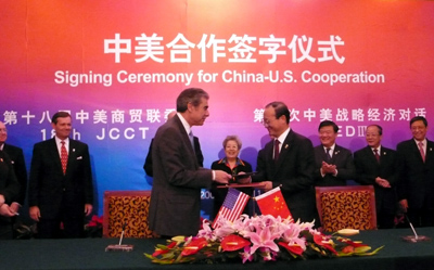 美国成为中国公民组团出境旅游目的地国家 - 好歹不坏 - 数字音频