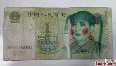 [转帖]过年收到一张比假钞还难用的真钞 - 卡羚 - 异时空证书·贰