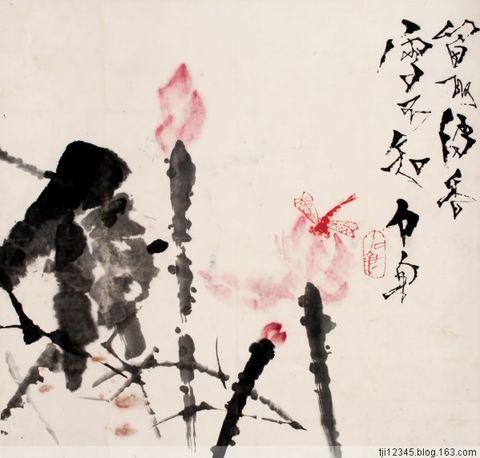 引用 中国画精品欣赏--荷花(图) - 开帘见翠微 - kailian2010_123的博客