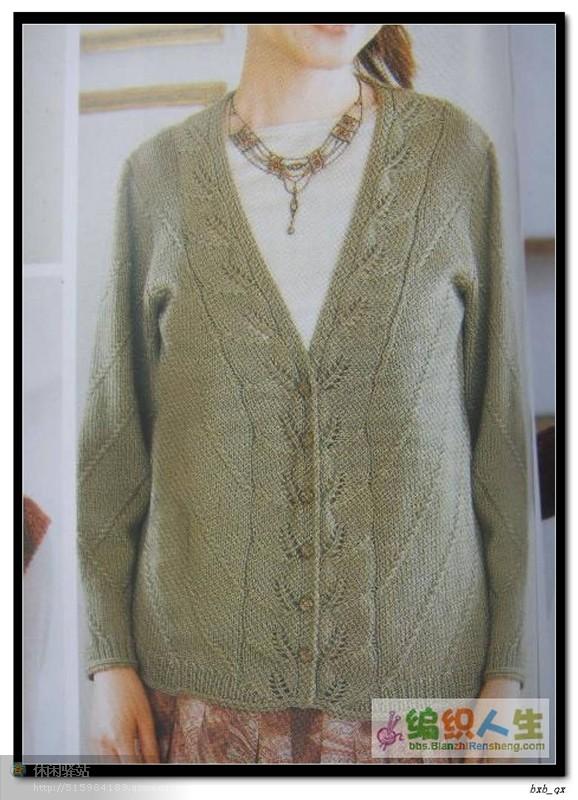 转载:适合中老年人的开衫 - 停留 - 停留编织博客