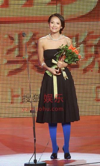 2008搜狐年度盛典--章子怡当选08搜狐年度风尚人物 - plumwux - plumwux的絮叨生活--活色生香
