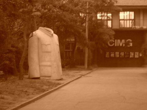 做事情,要把握机遇——现代实验舞台艺术的亲身践行2(原创) - 使者--李堂吉诃德白 - 《中国舞蹈联盟》系列博客 ——藝風