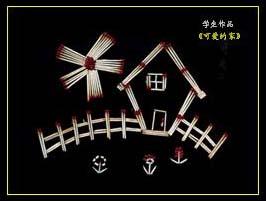 【引用】引用 火柴贴画(教学课件)图片