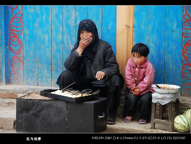 探访三江源(六)____原生态人物 - 西樱 - 走马观景