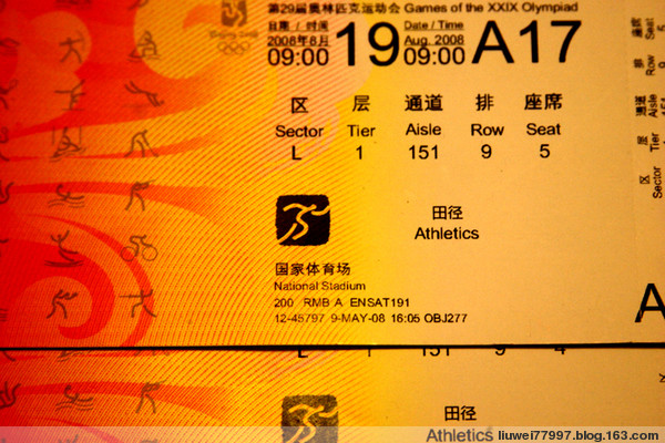 奥运门票 - 刘炜大老虎 - liuwei77997的博客