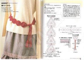 引用 美丽编织收藏之四 - 9lee - 9lee的博客