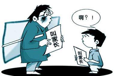 转帖:中国家长身上藏着十把刀 孩子的纯真消失怠尽 - 高,实在是高 - 高永平:从教语文到研究教语文