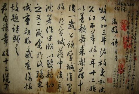 笔落珠玉  纸生云烟(原创) - 黔灵墨雨 - 卢向前——黔灵墨雨