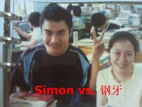 翻拍当年遂中毕业时拍的的照片 - 蓝色Simon - 蓝色Simon的博客