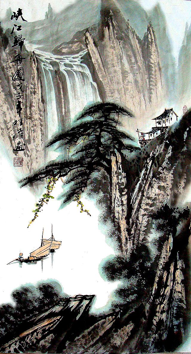 【诗艺拾谈】(3)这片风景与别层意思  - sheshiyingju - sheshiyingju的博客