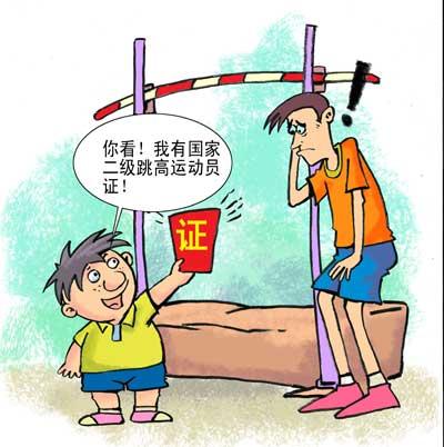 高考,还是高考!---高考祭 - huanglaoxieyichan - huanglaoxieyichan的博客