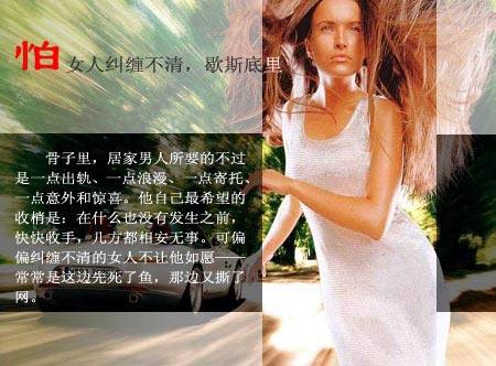 2009年12月25日 - 唐萧 - 竹叶青青  绿荫如洗