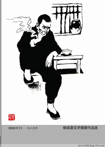拜访柳成荫先生 - 雷伟 - 雷伟的博客