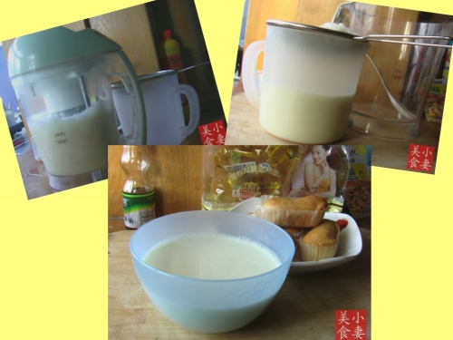 懒人的早餐(二) - 开心如意 - 开心如意的博客