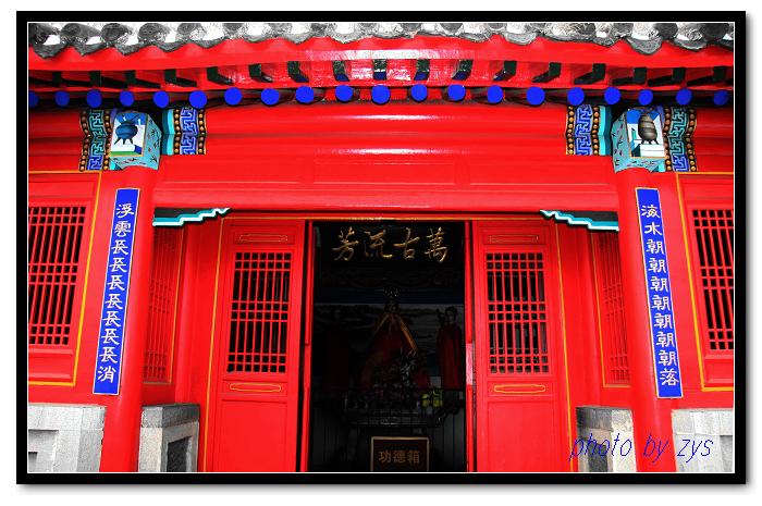 环游渤海蓝色梦【原】 - 自由诗 - 人文历史自然 诗词曲赋杂谈