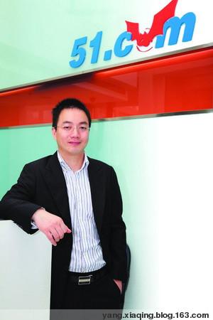 """创业者2.0""""(1)---庞升东:SNS赢利不难  - yang.xiaqing - 杨霞清的博客"""