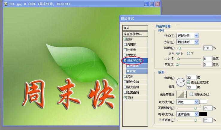 转 抄:  引用 [ 引用] 教你用PS制作漂亮的文字﹙沧海原创在这里添加日志标题 - dbxiongying - dbxiongying