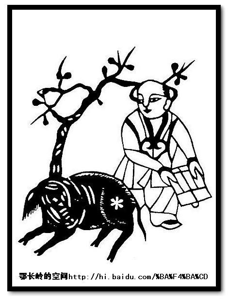 十二生肖( 剪纸版) - 艺海无涯 - 艺海无涯