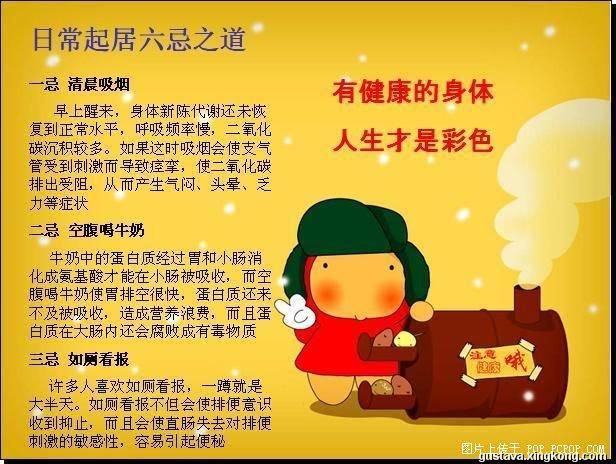 介绍几个早死的秘诀遗址 - 峰 - 糖果街叁號