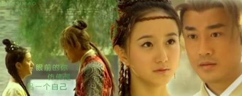 《大唐双龙传》演员表 - 岸芷汀兰 - 仙姝幻境