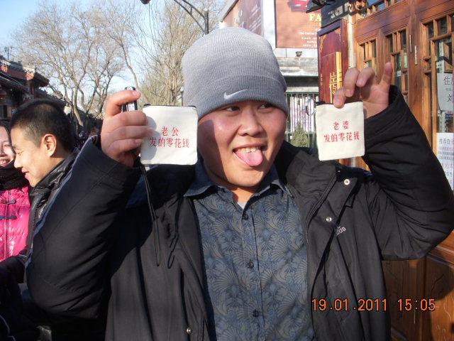 2010年1月19日北京南锣鼓巷经典一日游~~~
