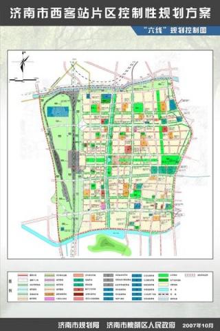 西客站片区规划主要