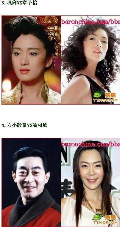 他和她长得太像了【绝对值得一看】(转帖) - 家长 - geshengbaba 的博客