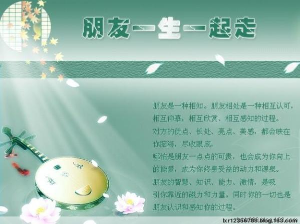 2008年12月12日 - lxr19751104 - lxr19751104的博客