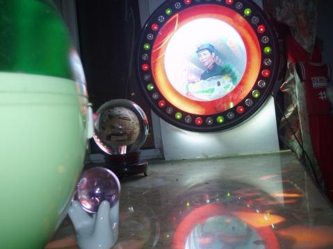 4 艺术家 家艺术 艺家术 术艺家 家术艺 术家艺 - 赑磊鑫晶珺xxjnzy石家庄 庄家石 - 十六字令