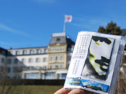 中国创意:顶在头上的旅游书,让多少国家的… - 行走40国 - 行走40国的博客
